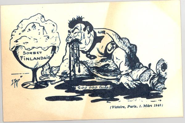 Французская карикатура 1940-го года