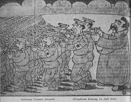 Немецкая карикатура от 21 июля 1941 года, показывающая