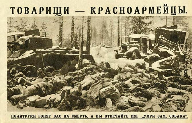 http://tavrida-museumru/news/item/1193-aktsiya-ta-vojna-otgremela