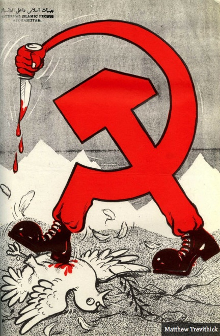 That anti communist propaganda cold war