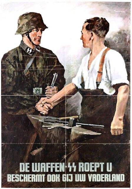 Плакат символизирует сотрудничество фронта и тыла