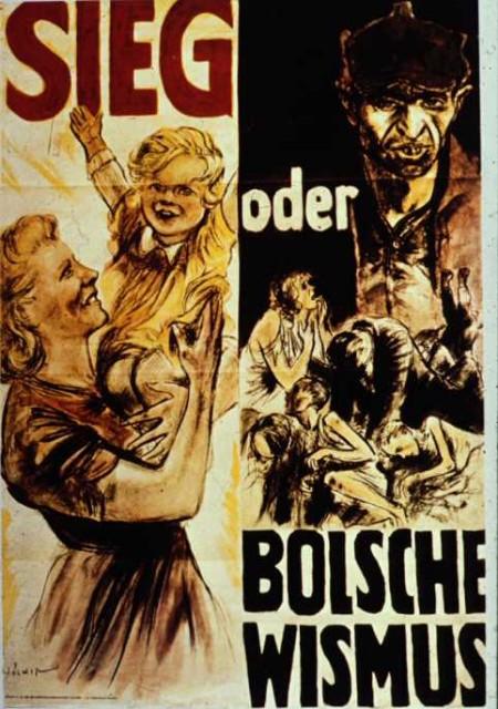 Военные плакаты третьего рейха