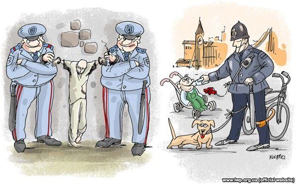 На Западе полиция действительно с народом