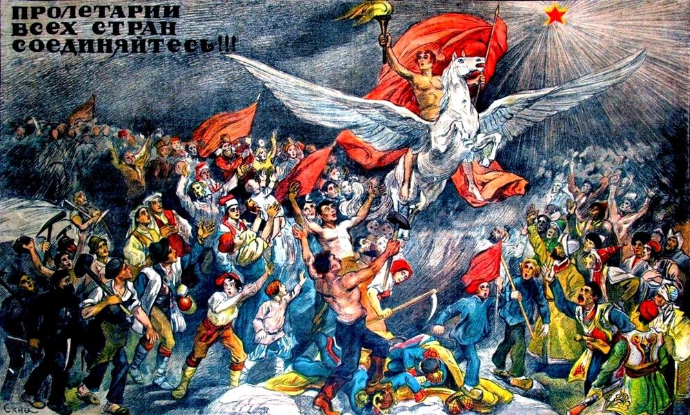Гражданская война в россии плакаты