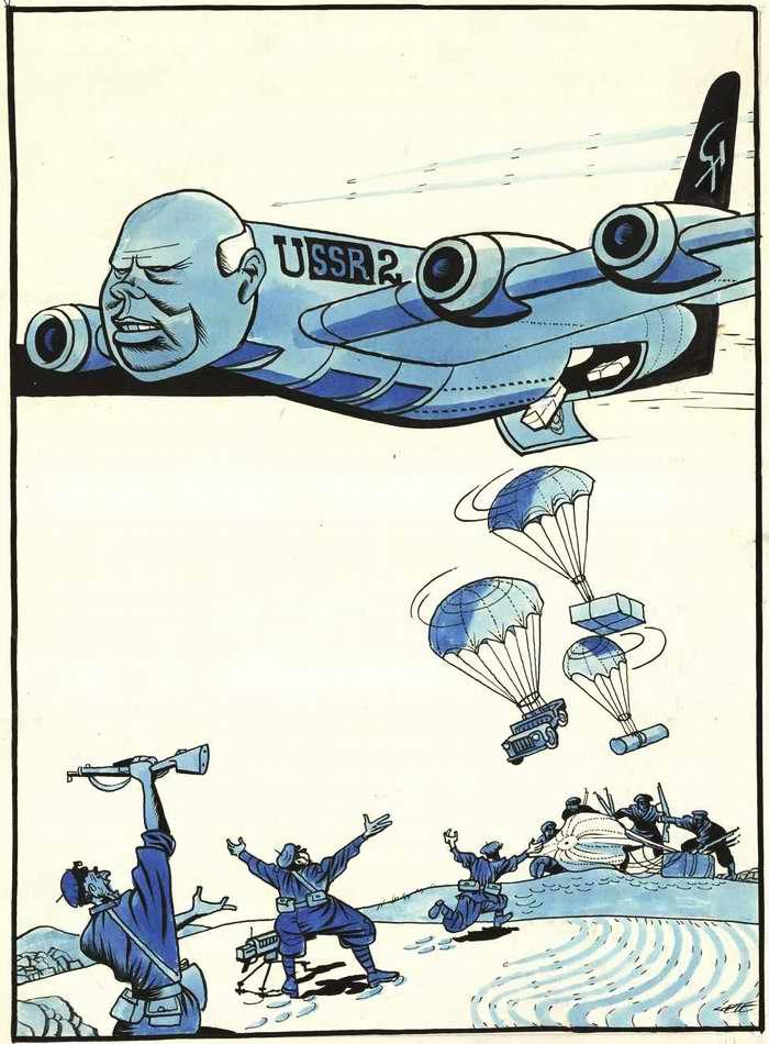 Советская помощь алжирским повстанцам (1960 год)
