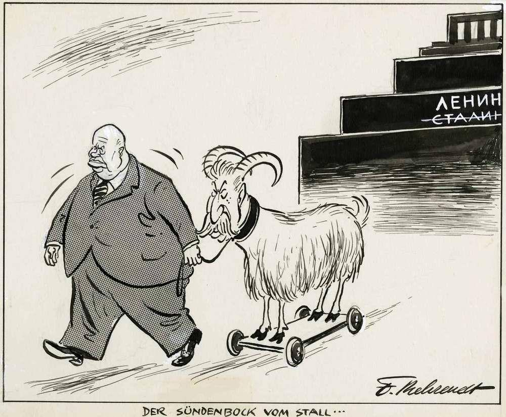 Козел отпущения из кремлевского стойла (1961 год)