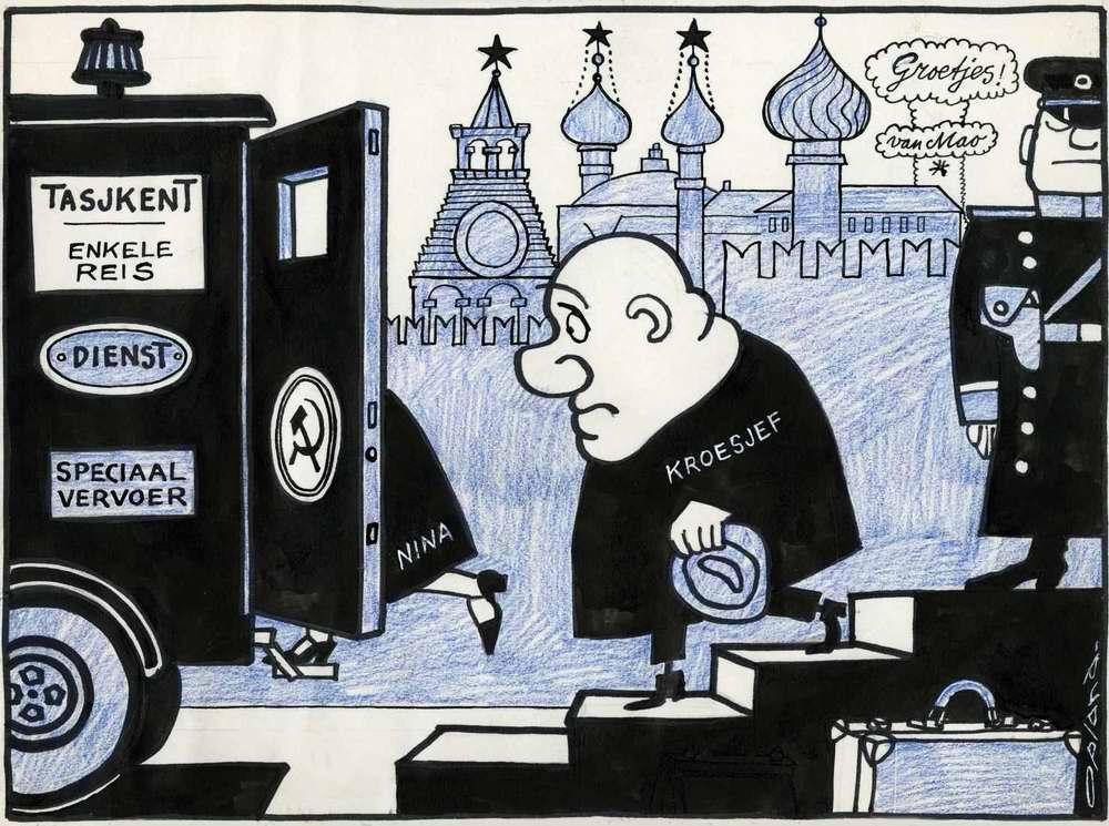 Последний день Хрущева в Кремле (1964 год)