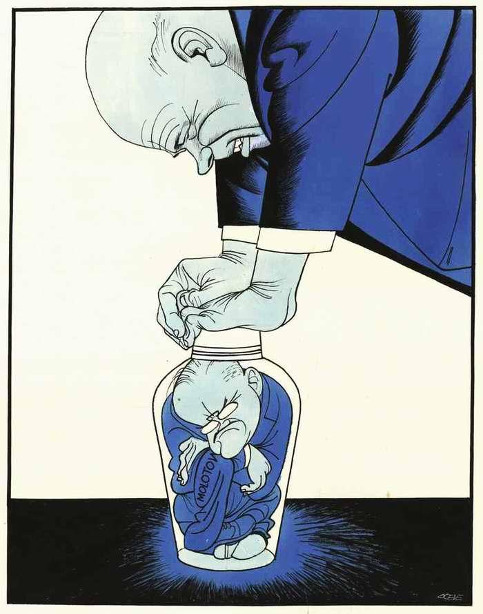 Коктейль Молотова (намек на произошедший факт снятия его с должности советского представителя при МАГАТЭ и исключение из партии) 1962 год