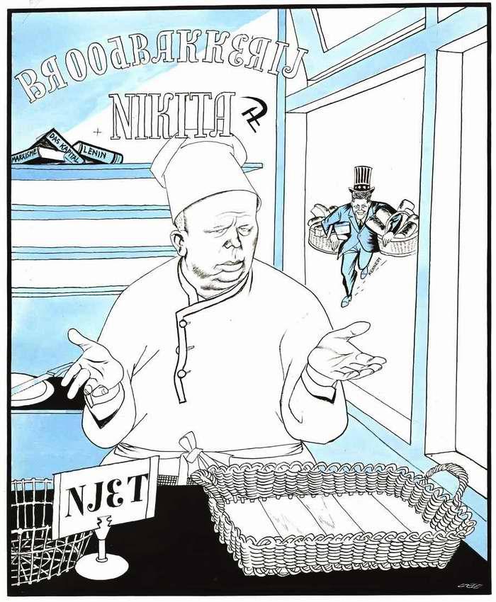 Булочная Никиты Хрущева - опять случился неурожай в стране (1963 года)