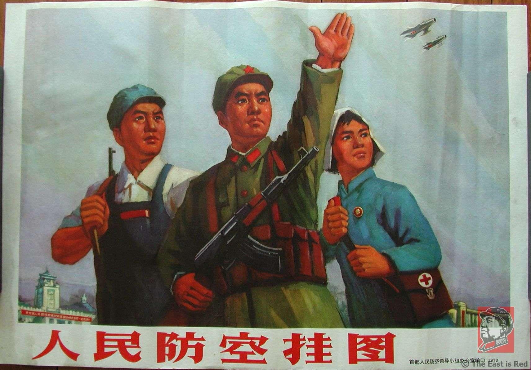 Культурная революция в китае часть 3