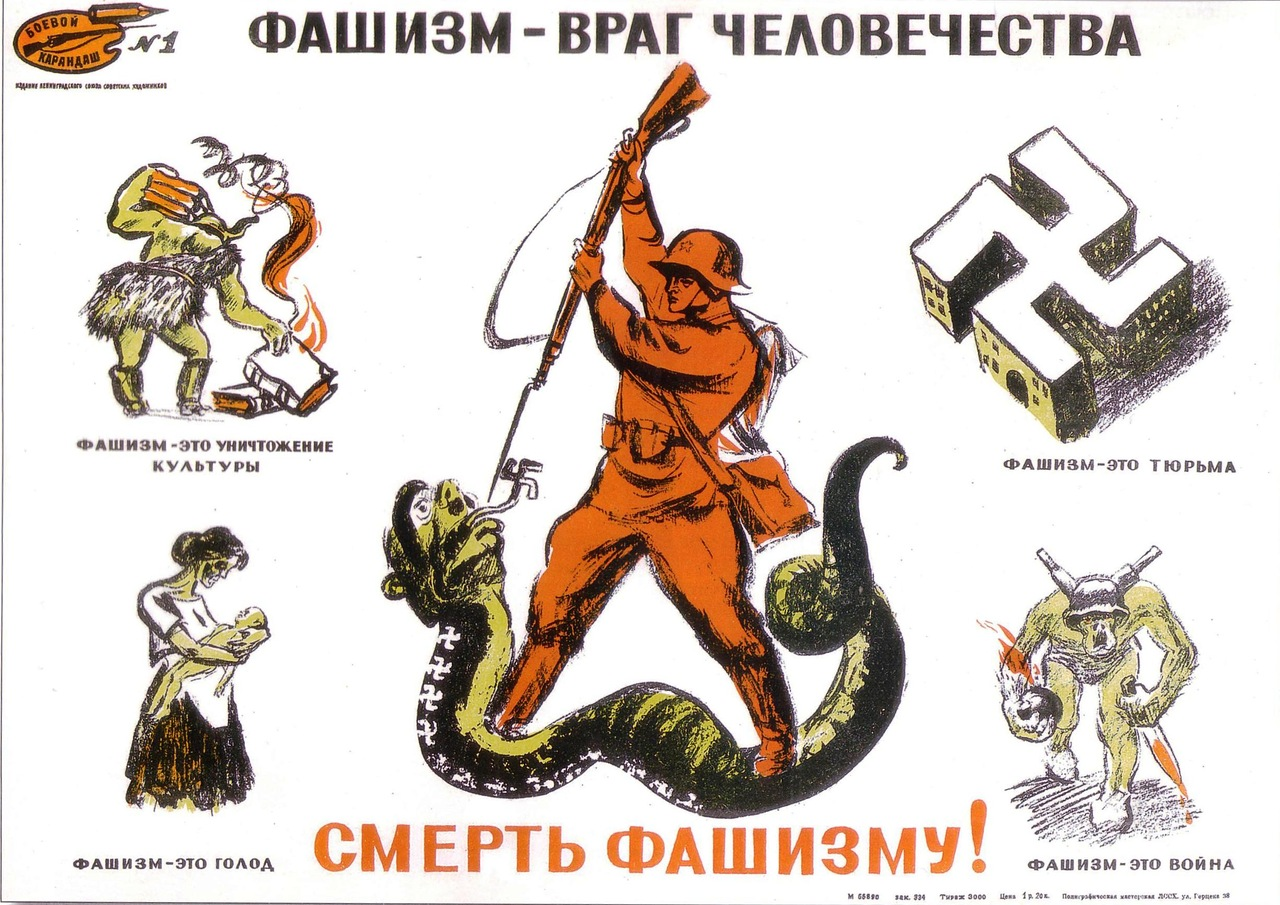 http://propagandahistory.ru/pics/2014/01/1390138945_d696.jpg height=612