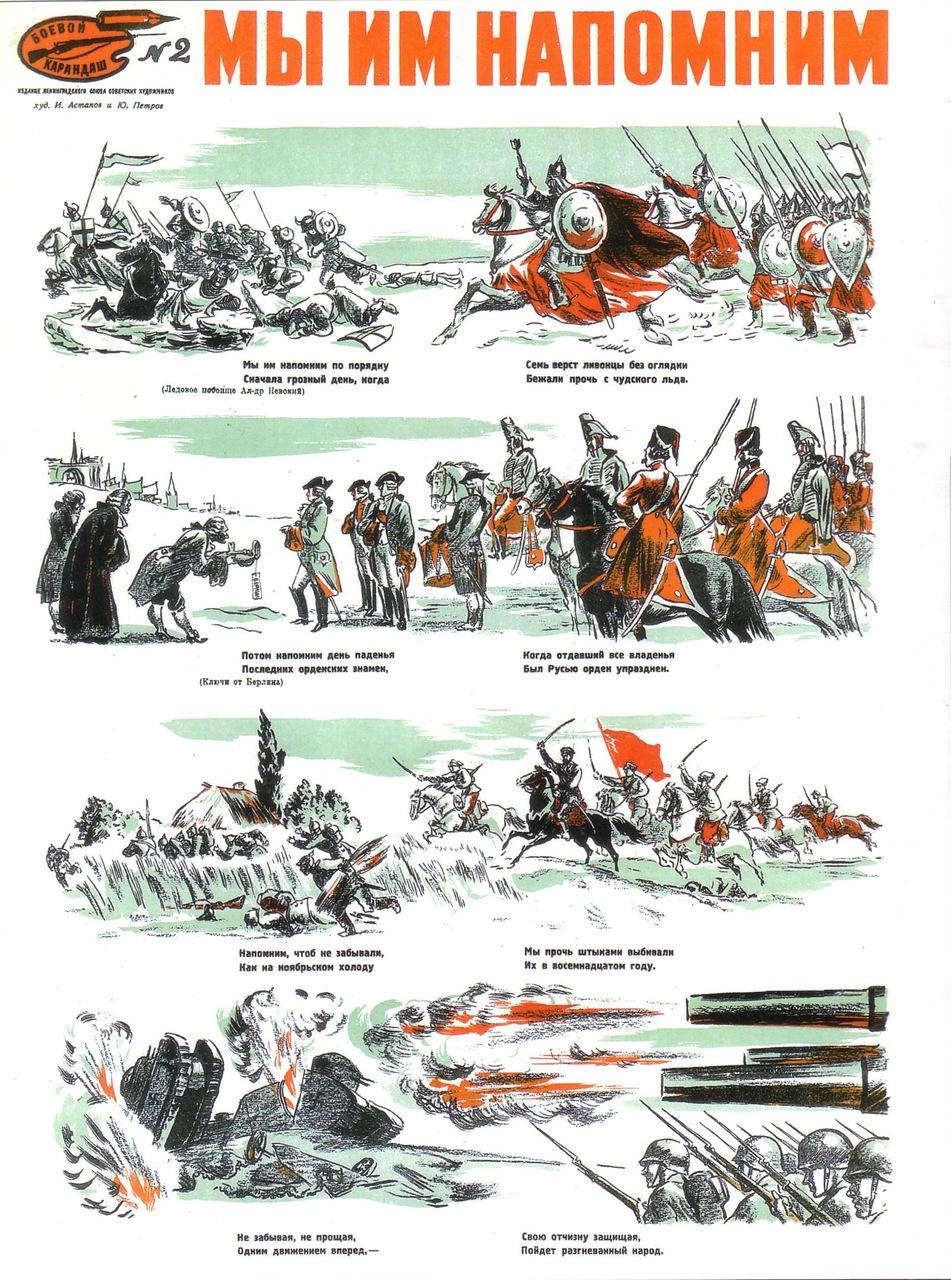 http://propagandahistory.ru/pics/2014/01/1390138947_f71d.jpg height=960