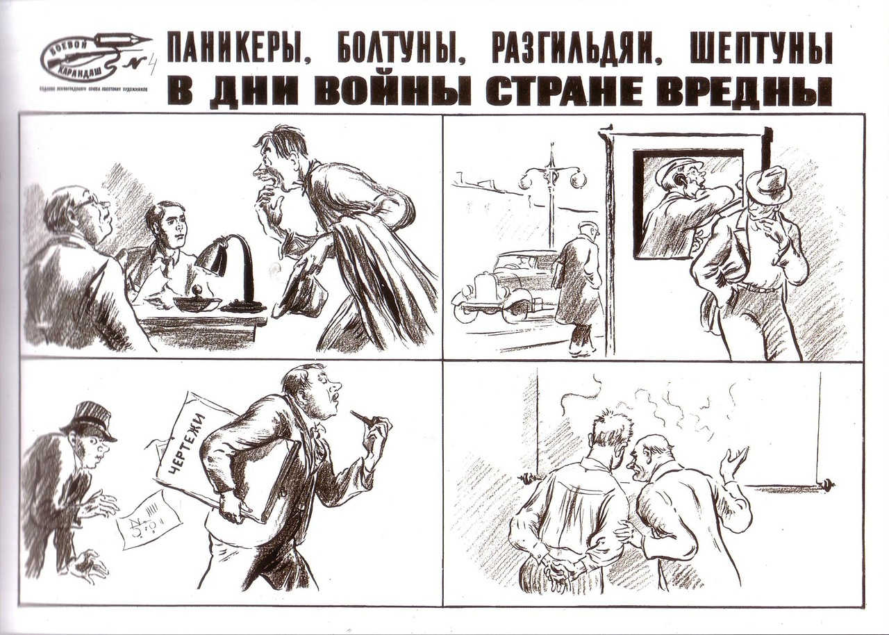 http://propagandahistory.ru/pics/2014/01/1390138949_795f.jpg height=556