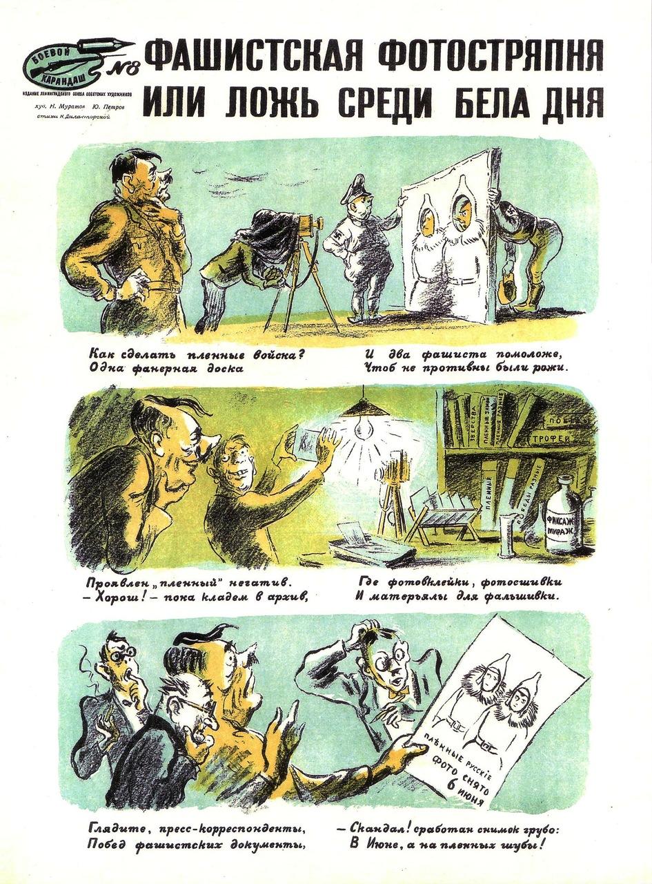 http://propagandahistory.ru/pics/2014/01/1390138951_e1ff.jpg height=960