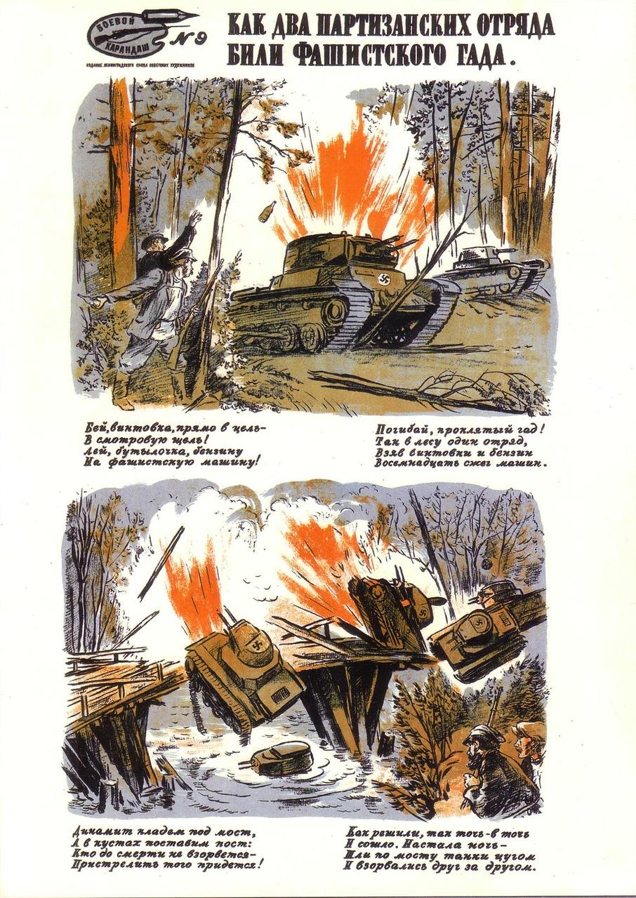 http://propagandahistory.ru/pics/2014/01/1390138952_8a81.jpg height=960