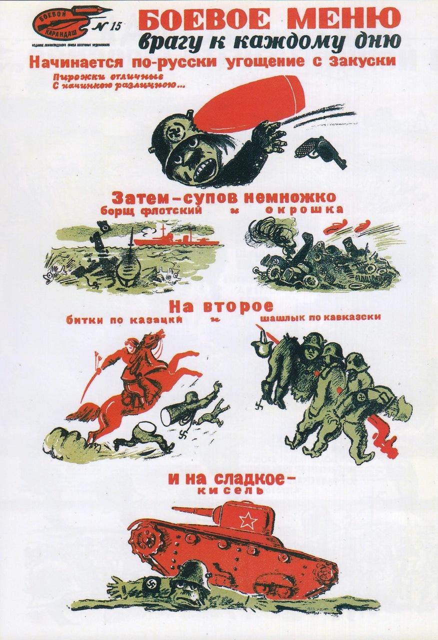 http://propagandahistory.ru/pics/2014/01/1390139359_c61a.jpg height=960