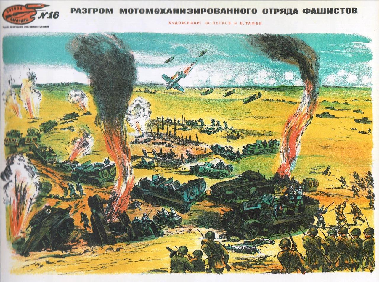 http://propagandahistory.ru/pics/2014/01/1390139360_e8d5.jpg height=595