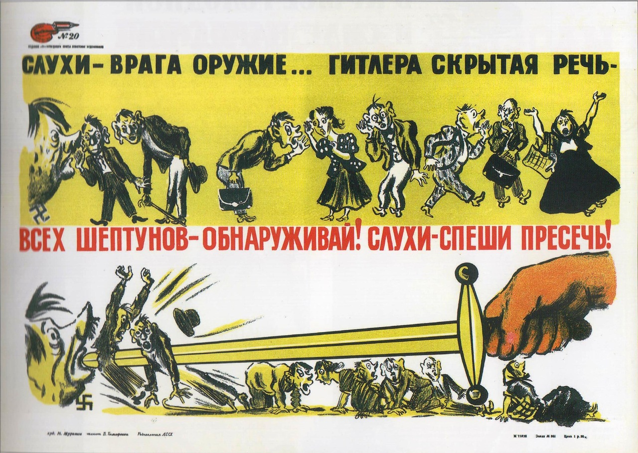 http://propagandahistory.ru/pics/2014/01/1390139378_ded6.jpg height=549