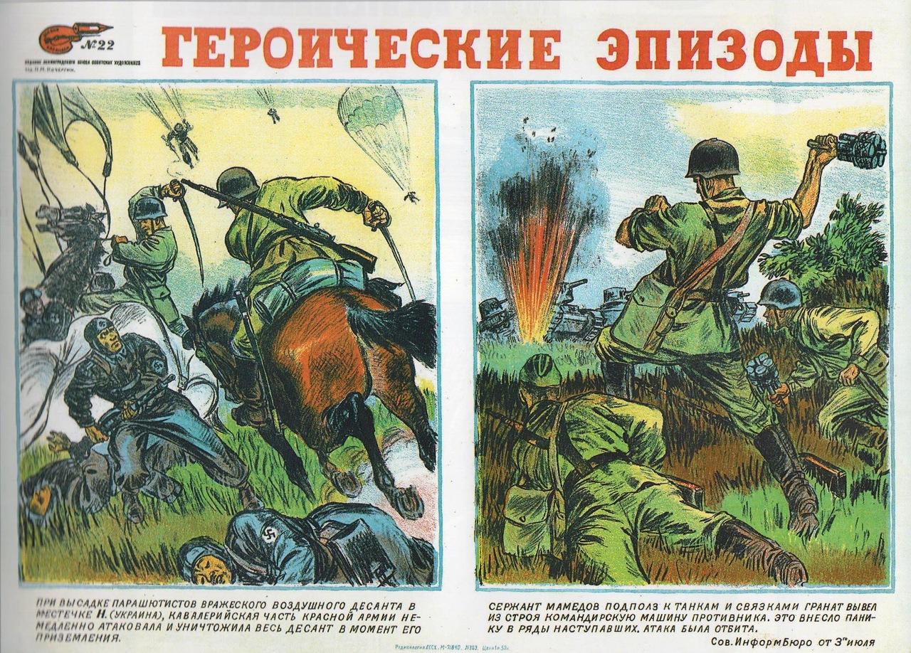 http://propagandahistory.ru/pics/2014/01/1390139380_f12c.jpg height=597