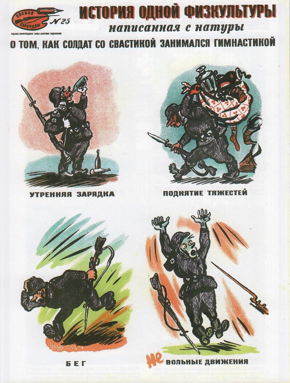 http://propagandahistory.ru/pics/2014/01/1390139605_eecb.jpg height=960