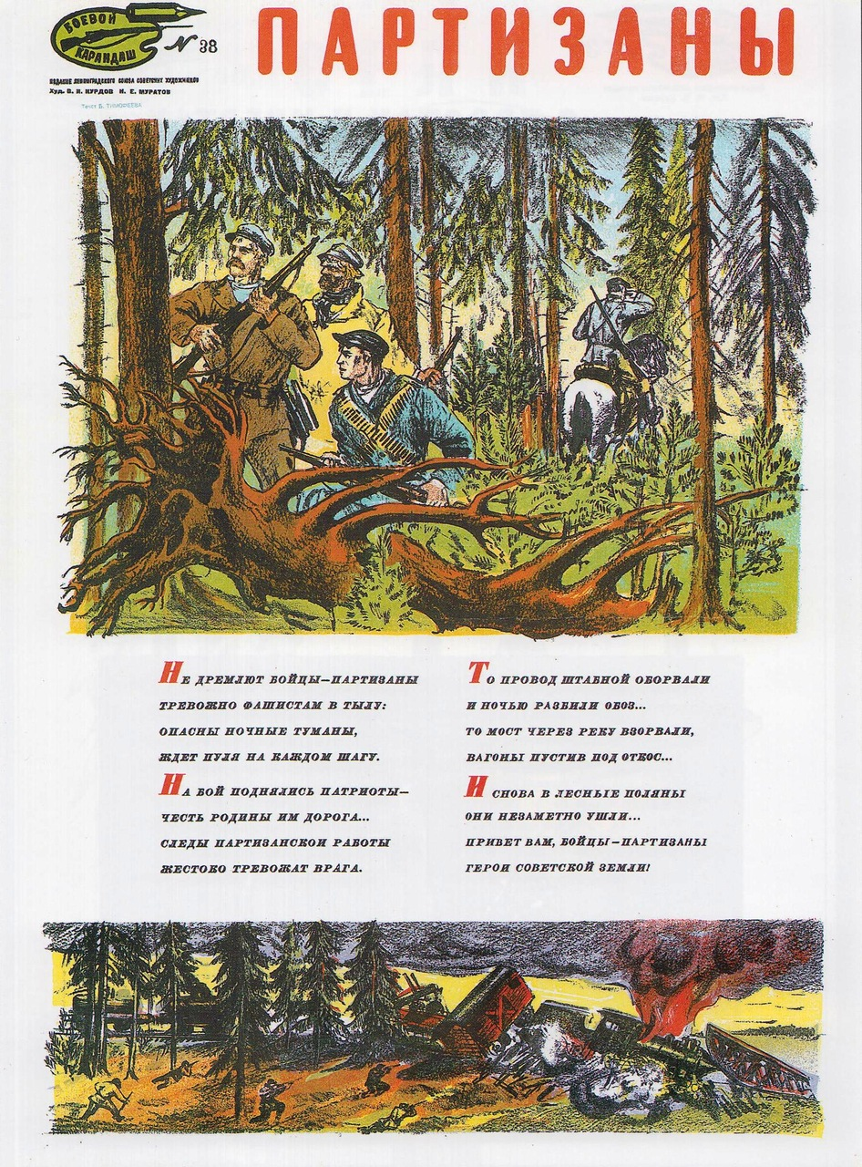 http://propagandahistory.ru/pics/2014/01/1390139613_f5f0.jpg height=960 height=916