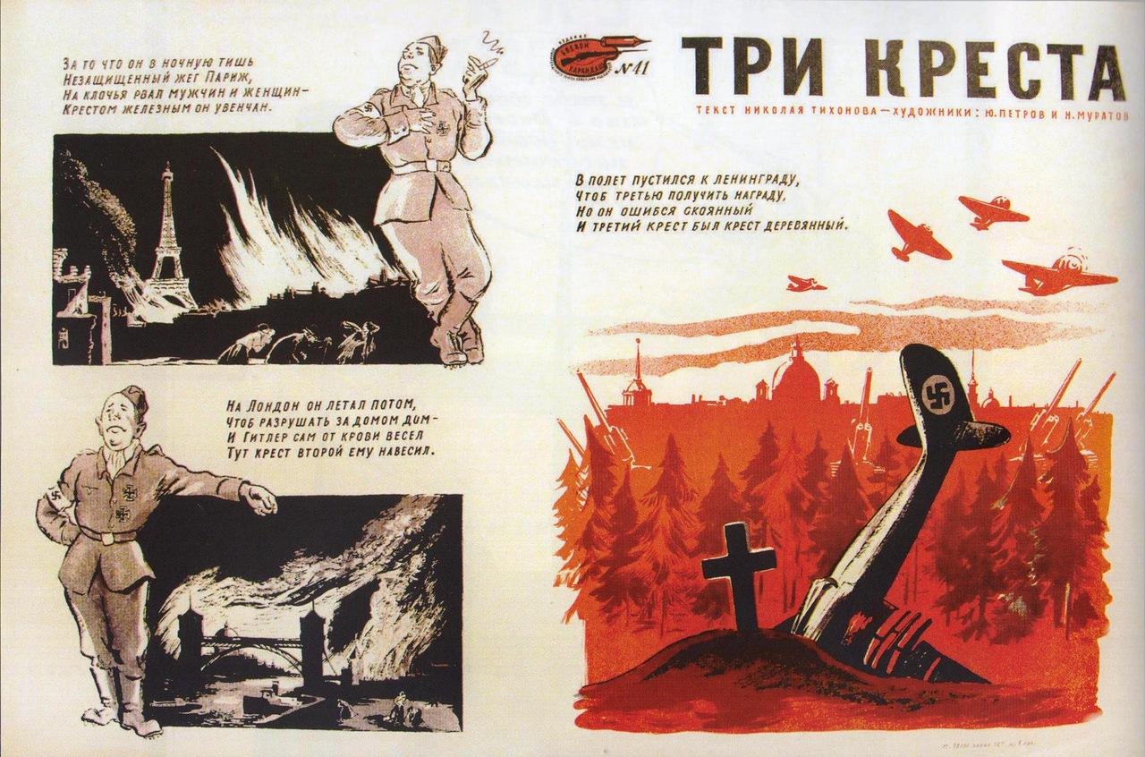 http://propagandahistory.ru/pics/2014/01/1390139614_2645.jpg height=566