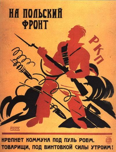 Периода гражданской войны на украине