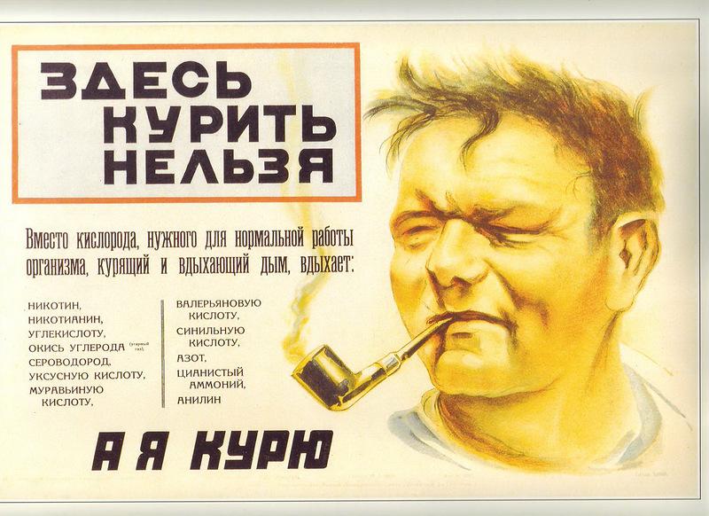 картинки курение алкоголизм