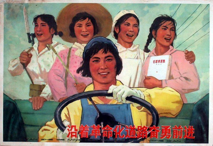 знакомства женщины дальний восток