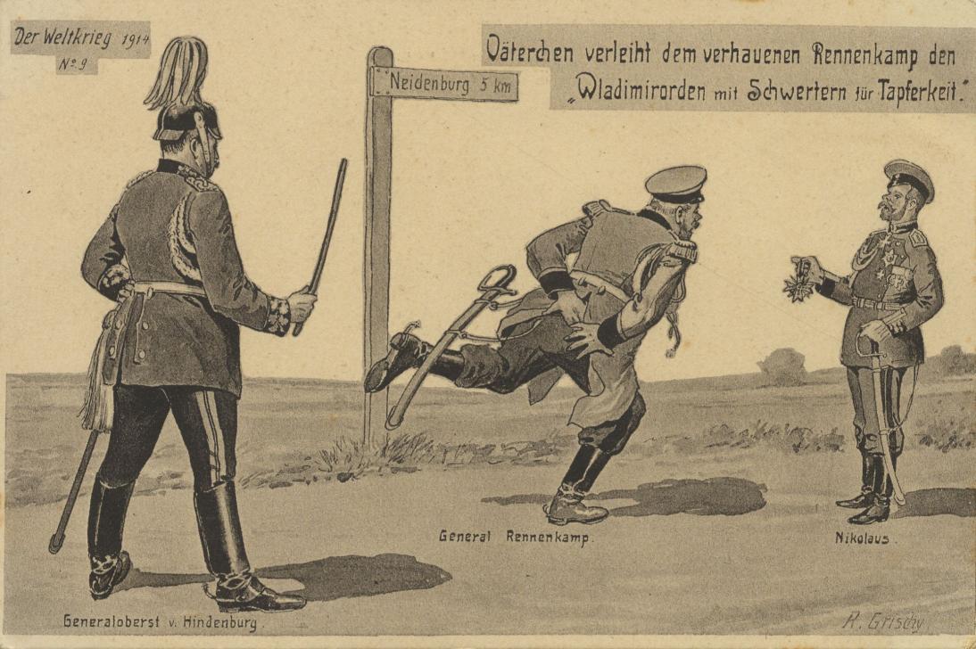 Открытки, немецкие открытки периода второй мировой войны