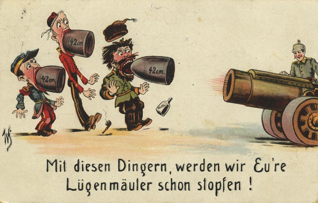 Немецкие открытки 1 мировой войны, месяцев рождения