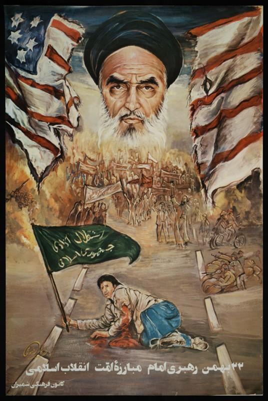 Революция в Иране глазами гражданина СССР