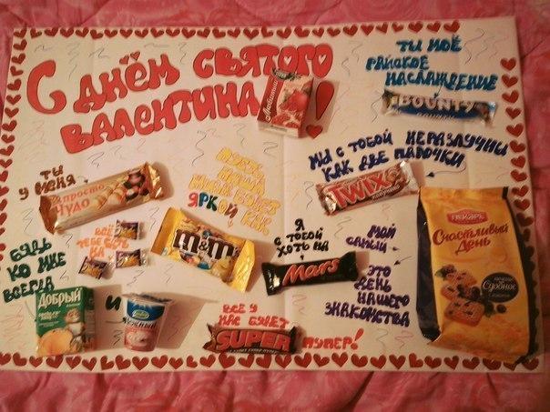 Открытка со сладостями на день рождения своими