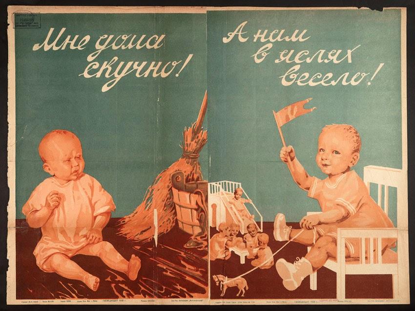 Советские дети открытки плакаты, минут