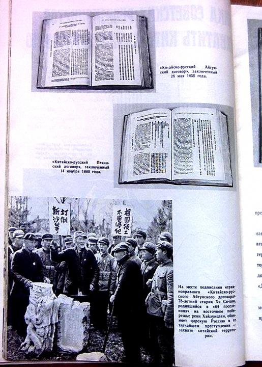Лиссабонский Договор На Русском Текст
